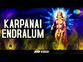 Gambar cover Karpanai Endralum | கற்பனை என்றாலும் | Tamil Devotional | T. M. Soundararajan | Murugan Songs
