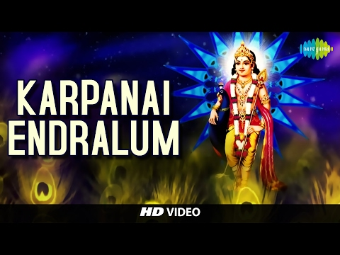 Karpanai Endralum | கற்பனை என்றாலும் | Tamil Devotional Video | T. M. Soundararajan | Murugan Songs
