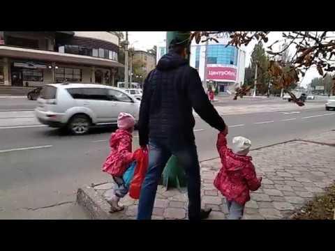 Луганск 27 сентября