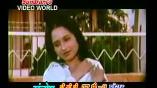 Dekh ke tola sangi mola kaise (mor chhaiya bhuiya)