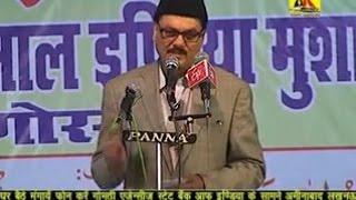 Manzar Bhopali-GORAKHPUR- ALL INDIA MUSHAIRA WA KAVI SAMELLAN 2014