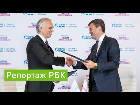 «Газпром нефть» и АНО «Россия — страна возможностей» будут развивать кадровый потенциал страны