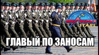 ПРАВИЛЬНАЯ МЕТОДИКА ИГРЫ В ИГРОВОЙ АВТОМАТ RESIDENT! КАК ОБЫГРАТЬ КАЗИНО ВУЛКАН в 2019?