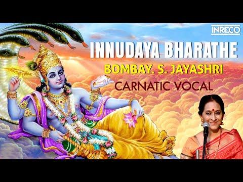 Innudaya Bharathe Jayashri - Anubhavam