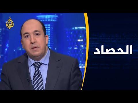 الحصاد- الانتخابات.. عنوان الأزمة بين العسكر والمدنيين بالجزائر  - نشر قبل 10 ساعة