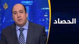 الحصاد - الانتخابات.. عنوان الأزمة بين العسكر والمدنيين بالجزائر