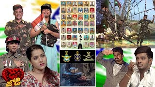 Dhee Team Salute to Brave Indian Soldiers - Dhee Jodi Special Promo - 6th March 2019 - Sudheer