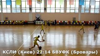 Гандбол. КСЛИ (Киев) - БВУФК (Бровары) - 36:25 (2-й тайм). Турнир в г. Бровары, 2002 г. р.