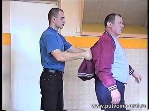 А.С. Фёдоров: техника самозащиты – 2.