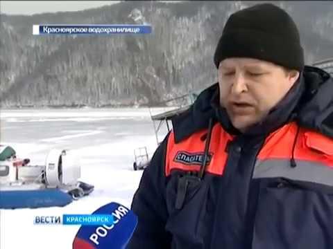 На Красноярском водохранилище машина с людьми провалилась под лед