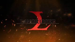 Langrisser Mobile - Official - World of Langrisser