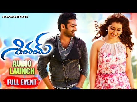 Shivam Audio Launch Full Event | Ram |...