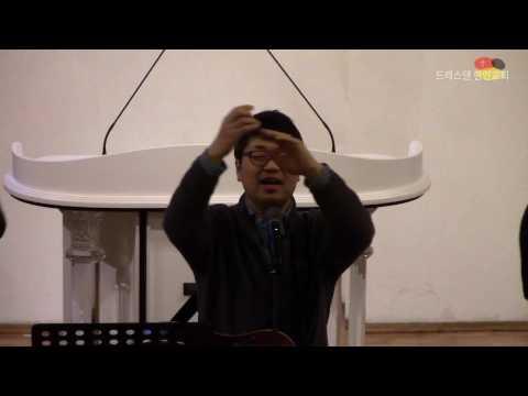 Worship wave Dresden 2017 첫째날 강사 이민욱 목사