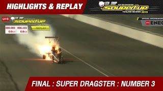 DAY2 FINAL |SUPER DRAGSTER | สยาม บุญช่วย Siam Prototype | RUN 2