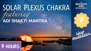 Sleep Chakra Meditation Music | SOLAR PLEXUS CHAKRA | ADI SHAKTI MANTRA Chanting in Morning