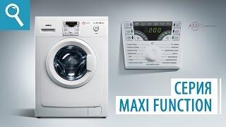 Пральні машини ATLANT 2 серії Maxi Function
