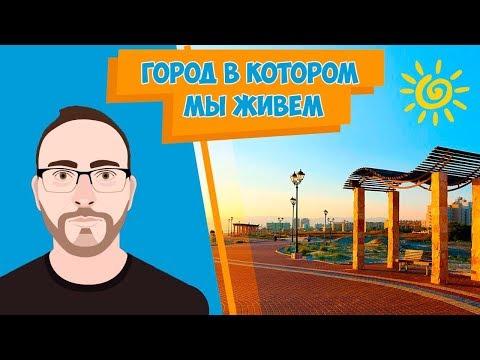 Кирьят Ям город