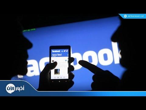 فيسبوك تطلق سلسلة جديدة لتمكين المرأة في دبي  - 10:55-2018 / 9 / 24