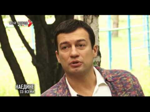 Наедине со всеми 04.09.2012 Андрей Чернышов