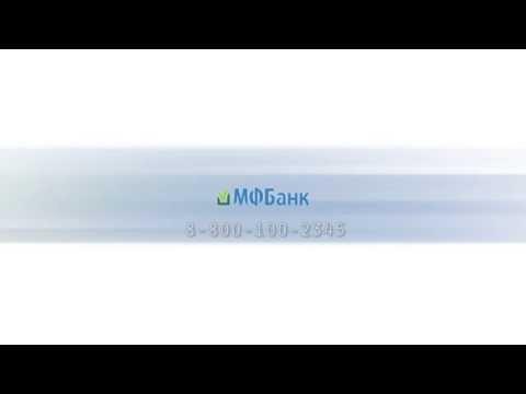Справочник вкладов банков России —