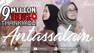 Download ANTASSALAM cover ALMA feat NISSA SABYAN