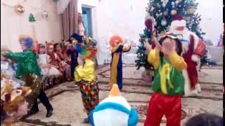 Улётный Утренник в детском саду  (танец клоунов). Новогодний утренник , поздравления деда мороза
