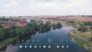 Денис & Оля | Wedding day | Первомайск 2016