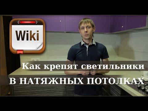 Натяжной потолок многоуровневый. Харьков
