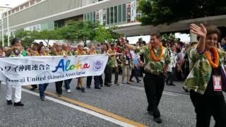 Uchinanchu festival parade. Governer Ige with Ms.Ige