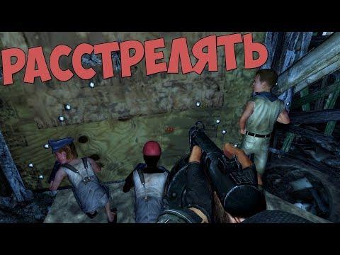 Настольные игры - купить в Киеве, цена в каталоге интернет