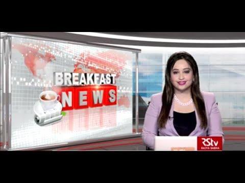 English News Bulletin –  October 12, 2019 (9:30 am)