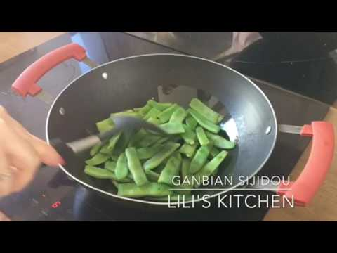 Lili 39 s kitchen cuisine chinoise haricots verts youtube for Cuisine chinoise