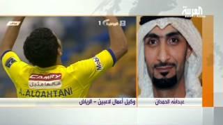 مداخلة عبدالله الحمدان وكيل أعمال عبدالرحمن القحطاني بعد مخالصته مع النصر