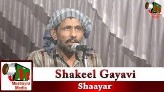 Shakeel Gayavi,Barabanki,All India Mushaira,On 22.08.2019,