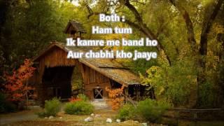 Hum tum ik kamre main band ho - Bobby - Full Karaoke with scrolling lyrics