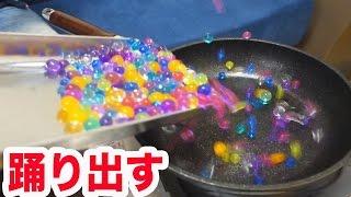 【実験】ぷよぷよボールをフライパンで焼くと踊り出すらしい! thumbnail
