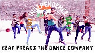 JAI HO | INDEPENDENCE DAY SPECIAL | #71ST INDEPENDENCE DAY| DANCE VIDEO| BEAT FREAKS