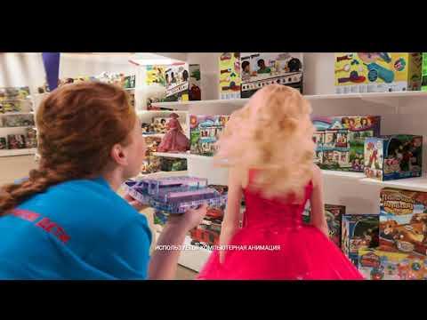 Набор Детской Косметики Markwins Barbie (0+)