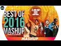 Best Of 2016 Mashup Official Full Video DJ Kiran Kamath
