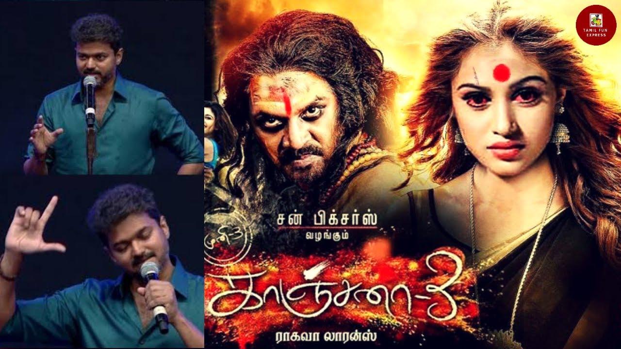 Kanchana 3 | Song - Kadhal Oru Vizhiyil (Lyrical) | Tamil Video Songs - Times of India