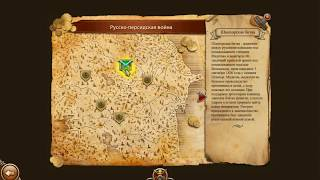 русско-персидская война,шамхорская битва