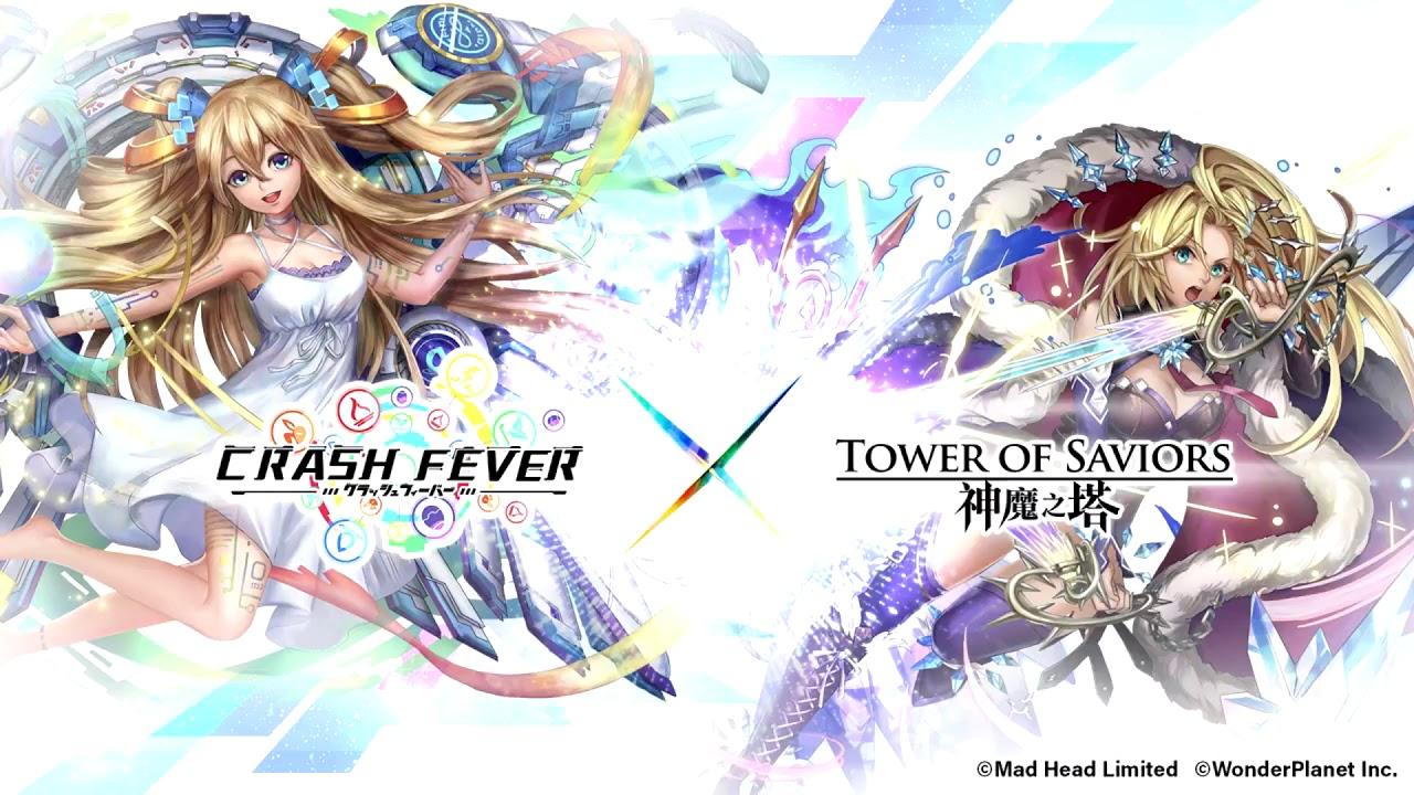 神魔之塔 版本15.2【神魔之塔 X Crash Fever】粉碎狂熱 - 王 背景音樂 - YouTube