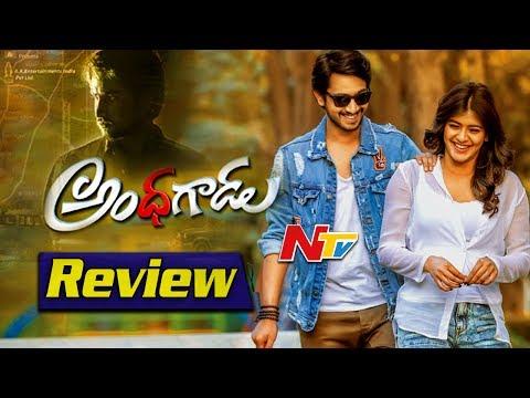 Andagadu Movie   Raj Tarun  Heeba Patel  NTV