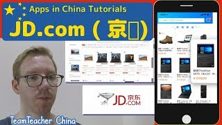 JD.com ( 京东 / Jingdong ) Online Chinese Electronics Shopping Guide - Apps in China Tutorial