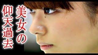 NHK五輪「美女解説者」の衝撃の過去暴露、あの日 五輪の夢絶たれ… 市川美余 検索動画 12