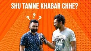 SHU TAMNE KHABAR CHHE?? | DUDE SERIOUSLY