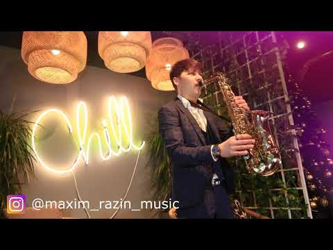 Видео: Dance monkey - Tones and i (Sax cover Maxim Razin)