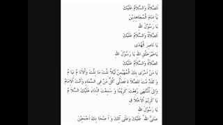 Tarhim Sebelum Adhan Maqrib dan Subuh