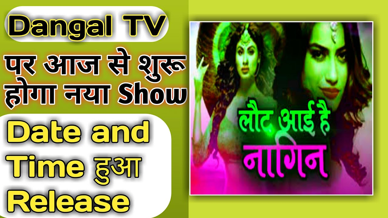 Phir Laut Aayi Nagin On Dangal TV 2019 | PHIR LAUT AAYI NAGIN | DANGAL TV |  Technical Tayum