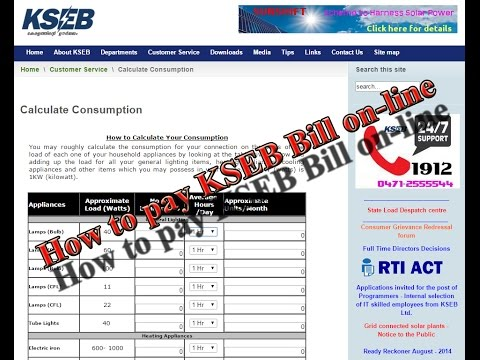 How to pay KSEB (Kerala State Electricity Board) Bills ON-LINE...